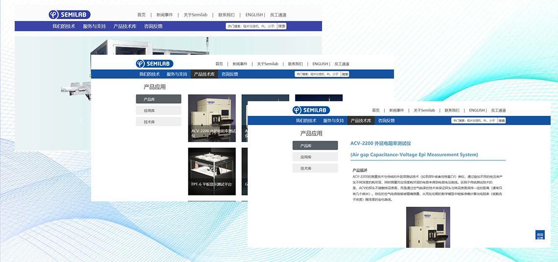 瑟米莱伯(中国)官网